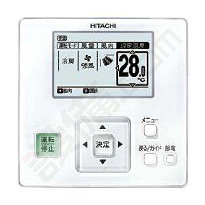 RCI-AP280SHW5-kobetsu 日立 業務用エアコン 省エネの達人 てんかせ4方向 10馬力 個別フォー 標準省エネ 三相200V ワイヤード 冷媒R410A|aircon-setsubi|03