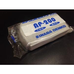 因幡 エアコン用シールパテ 200g AP-200-G グレー|aircon-station