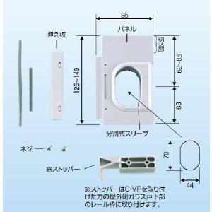 キャッチャー エアコン用分割式小窓用パネル C-VP|aircon-station