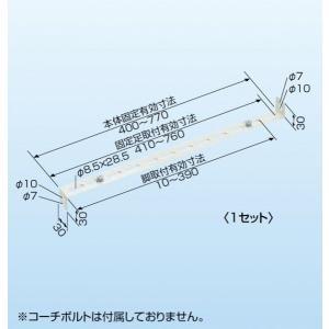 キャッチャー 転倒防止金具 CE-TBG|aircon-station