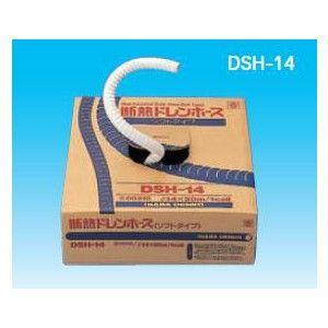 イナバ 断熱ドレンホース DSH-14|aircon-station