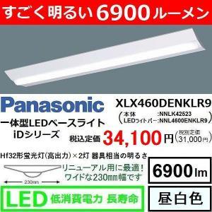 LEDベースライト パナソニック XLX...