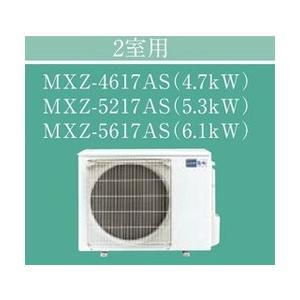 三菱電機マルチエアコン室外機MXZ-4617AS...