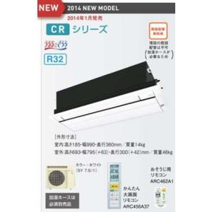 10畳用 ダイキン 天井埋込シングルフローCRシリーズS28RCRV(標準パネル)