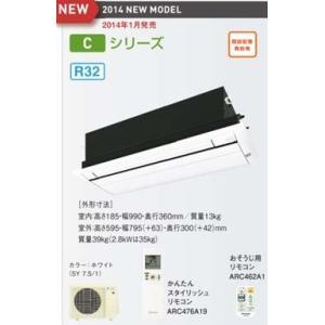 10畳用 ダイキン 天井埋込シングルフローCシリーズS28RCV(標準パネル)