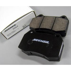 【シーカー】インテグラ DC2 TYPE-E ブレーキパット リア