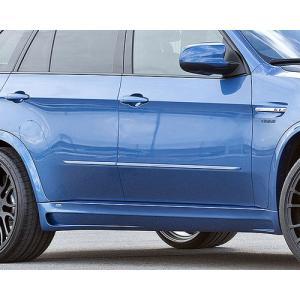 【ハーマン】BMW X5 E70 サイドスカート