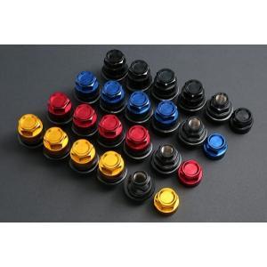 メーカーコード : 52742 商品名 : SHELL LOCKNUT SET-S(クローズエンドタ...
