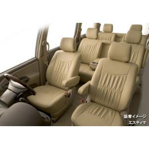 【ブロスター】エルグランド (E51後期) Seat Cover(STD)|airdress-yshop
