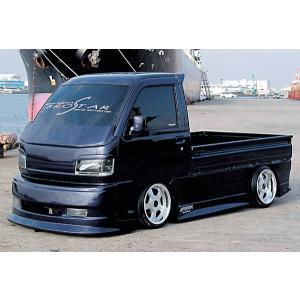 【ブロスター】ハイゼットトラック (S200系) F.S.R SET|airdress-yshop
