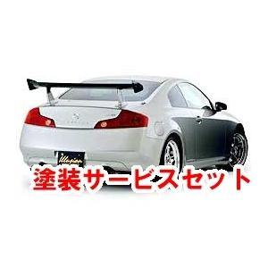 【データシステム】◆色番号塗装サービス付◆ イリュージョン V35系 クーペ 可変リアウィング カーボン