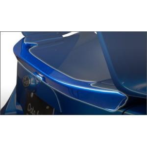 【データシステム】86 ZN6 輸出用トヨタ純正ニュルスペックキット専用 テールエンドスポイラー FRP製