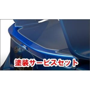 【データシステム】◆色番号塗装サービス付◆ 86 ZN6 輸出用トヨタ純正ニュルスペックキット専用 テールエンドスポイラー FRP製