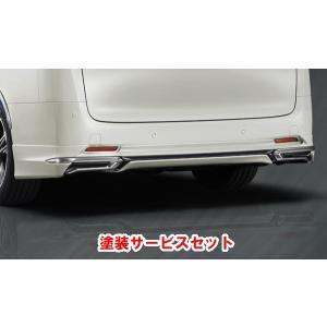 【トヨタモデリスタ】◆色番号塗装サービス付◆ アルファード 30系 ノ−マルボディ MODELLIS...