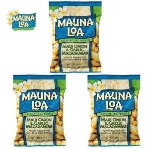 ハワイ島にあるマウナロア山が名前の由来の マカデミアナッツ世界No1ブランド。 ハワイの自然の恵みが...
