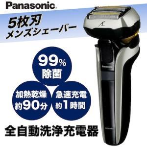 Panasonic(パナソニック) メンズシェーバーラムダッシュ(5枚刃) シルバー調 ES-LV9...