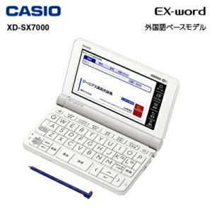 カシオ Casio 2020年2月14日発売 電子辞書 EX-Word エクスワード 外国語ベースモ...