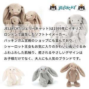 JELLY CAT ジェリーキャット Mサイズ うさぎ さる ぬいぐるみバシュフル bashful かわいい 可愛い 子供部屋 出産祝 ギフト|airleaf|02