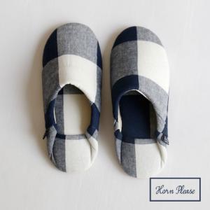 〔新商品〕RMバーリーチェックLF ネイビー レディース ファッション 生活雑貨 ルームシューズ スリッパ|airleaf