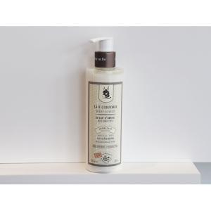 [ビュティー]LA MAISON ボディローション ミルク フランス買付け品 美容 スキンケア ボディクリーム 乾燥 香り|airleaf