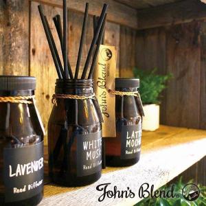 〔新商品〕John'sBlend  リードディフューザー ムスク 芳香剤 エアフレッシュナー 置き型|airleaf