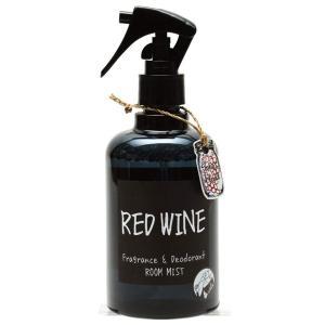 [新商品]:JohnsBlend ルームミスト RED WINE インテリア 芳香剤 カフェ お部屋 インテリア[当日発送可※条件あり※]|airleaf