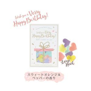 グリーティングバスペタル Wish you a very Happy Birthay [ポイント消化]|airleaf