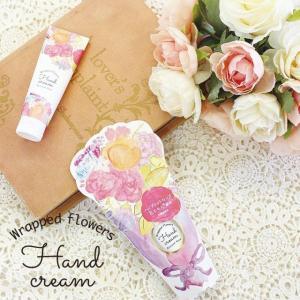 ラップドフラワー ハンドクリーム Blossom Rose ハンドクリーム ハンドケア ジャスミン インポート プレゼント ギフト airleaf