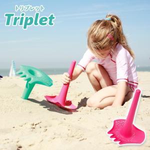 キュート Quut トリプレット Triplet カリプソピンク QUT-004 キッズ スコップ 砂場 おもちゃ 水遊び  アウトドア ひんやり 夏グッズ おしゃれ|airleaf
