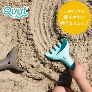ベルギー生まれのデザイントイ【Quut】 Quutは2013年設立サれた新鋭ブランド。 ベルギーの歴...