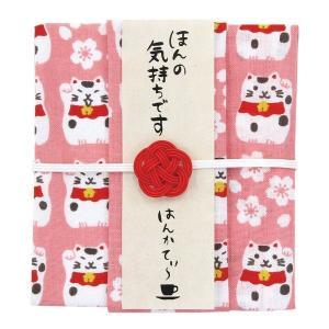 はんかてぃ〜 招き猫(アップルティー) ハンカチ 紅茶 招き猫 プレゼント ギフト[ポイント消化]|airleaf