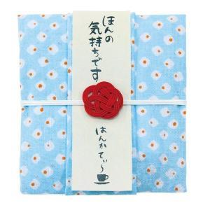 はんかてぃ〜 かのこしぼり(アールグレイ) ハンカチ 紅茶 招き猫 プレゼント ギフト[ポイント消化]|airleaf