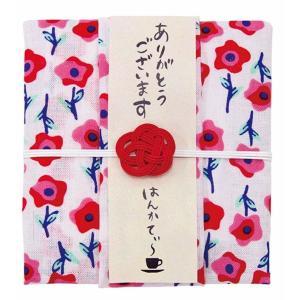 はんかてぃ〜 赤い小花(アップルティー)  ハンカチ 紅茶 アップルティー プレゼント ギフト[ポイント消化]|airleaf