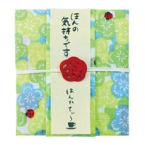 はんかてぃ〜 幸せのクローバー(ダージリン) ハンカチ 紅茶 招き猫 プレゼント ギフト[ポイント消化]|airleaf