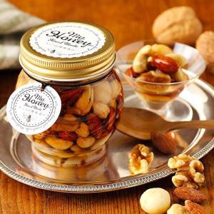 マイハニー ナッツの蜂蜜漬け 200g 調味料 はちみつ[当日発送可※条件あり※]|airleaf