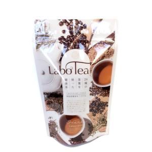 ハーブラボラトリー ラボティー300g 健康茶 お茶 野菜不足 お通じ改善|airleaf