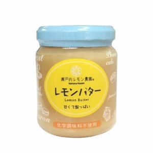 ヤマトフーズ レモンバター レモン バター プレゼント ギフト[ポイント消化]|airleaf