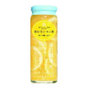 Pmsale 瀬戸内レモン農園 飲む生レモン酢 220g 健康 お酢 ひんやり 夏グッズ おしゃれ