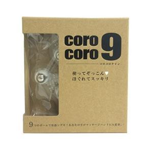 [ビュティー]Reシリーズ CoroCoro9 クリア マッサージ 健康 コロコロ 美容 クリア [当日発送可※条件あり※]|airleaf