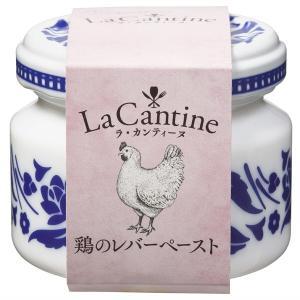 〔新商品〕ラ・カンティーヌ 鶏のレバーペースト  50g 缶詰 マルハニチロ おつまみ|airleaf
