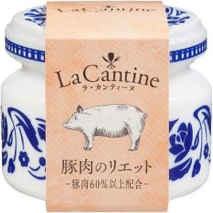 〔新商品〕ラ・カンティーヌ 豚肉のリエット50g 缶詰 マルハニチロ おつまみ 父の日 プレゼント 2018 70代 60代 50代|airleaf