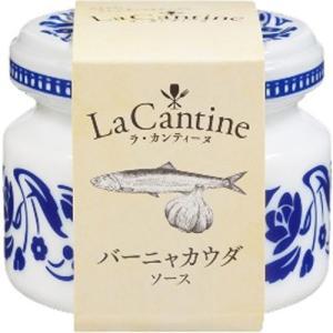 〔新商品〕ラ・カンティーヌ バーニャカウダソース50g 缶詰 マルハニチロ おつまみ 父の日 プレゼント 2018 70代 60代 50代|airleaf