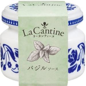 「新商品」ラ・カンティーヌ バジルソース 50g 缶詰 父の日 プレゼント 2018 70代 60代 50代|airleaf