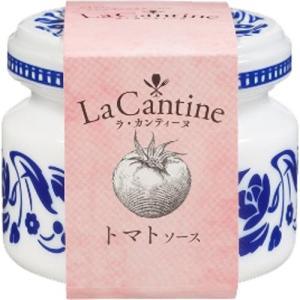 「新商品」ラ・カンティーヌ トマトソース 50g 缶詰  父の日 プレゼント 2018 70代 60代 50代|airleaf