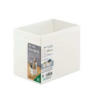 〔不動技研〕フィットボックスM隙間収納 収納 スリム ボックス|airleaf