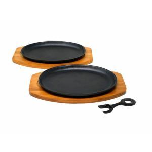AW 鉄鋳物大判ステーキ皿2枚組 ステーキ 鉄板 皿 プレート ギフト プレゼント  プレゼント 2...