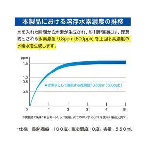 〔送料無料〕水素水生成器 サンテエミュー 簡単 電池不要 父の日 プレゼント 2018 70代 60代 50代|airleaf|06