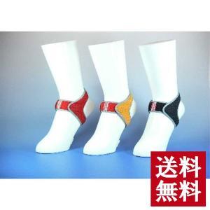 〔送料無料〕[足首サポーター] jMAXスポーツサポート メッシュ 薄い 靴の中でも使用可能|airleaf