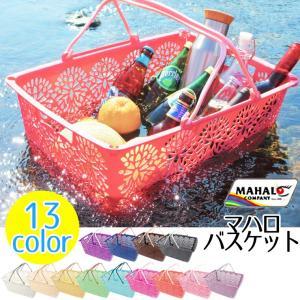 MAHALO BASKET (マハロ バスケット)全13色 ハワイアン雑貨ハワイアンバスケット お買い物カゴ スーパー 自転車カゴ 収納 インテリア|airleaf