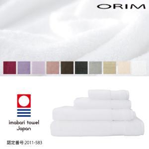〔送料無料〕オリム(ORIM)今治タオル  コクーン バスタオル全10色  シンプル タオルブランド いい買い物の日 2018|airleaf